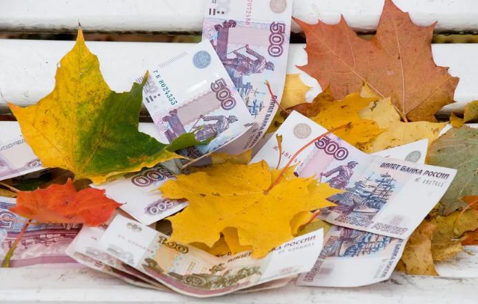 ТОП-10 прибыльных идей для осеннего бизнеса