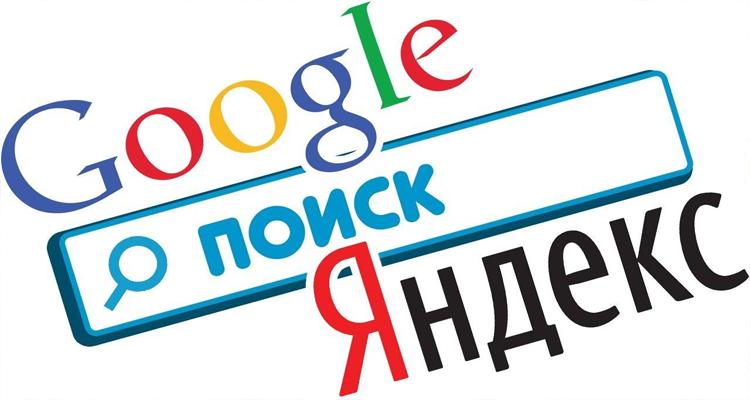 Продвижение и раскрутка сайта в поисковых системах